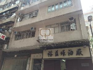 Apartments in 8 Kwai Heung Street
