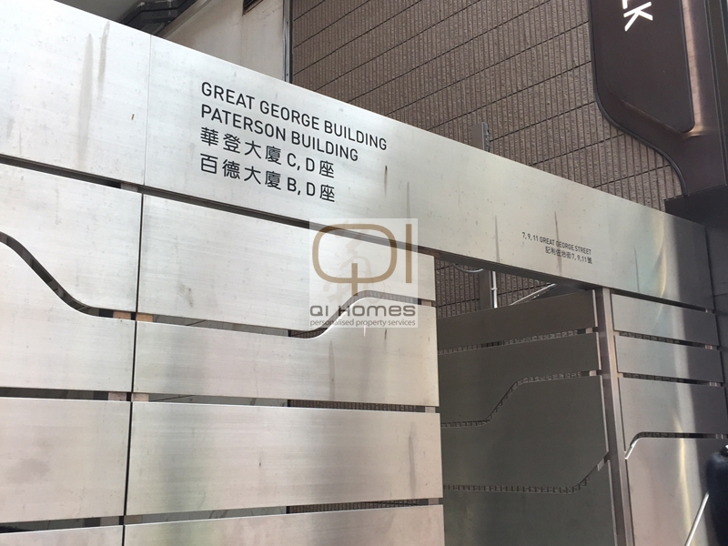 Great-george-building-03_CD_3
