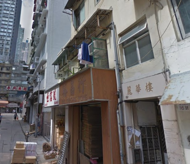 Redevelopment Site In Sai Ying Poon